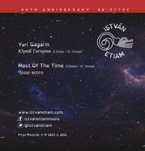 """Yuri Gagarin 7"""" back cover"""