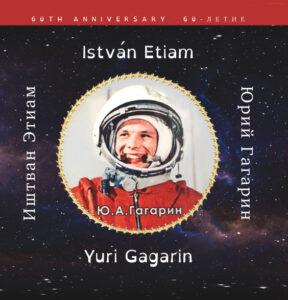 """Yuri Gagarin Anniversary 7"""""""